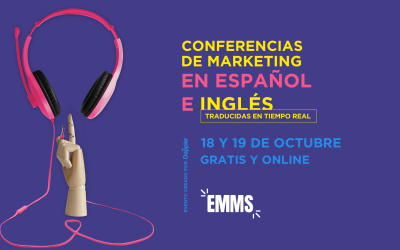 #EMMS2018: Conferencias de Tendencias en Marketing Digital.